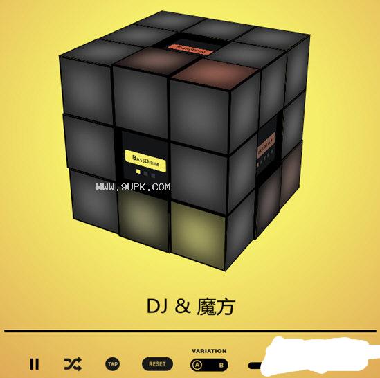 Wallpaper Engine DJ魔方动态壁纸截图(1)