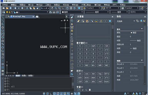 中望CAD2019注册机