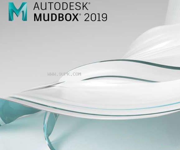 Autodesk Mudbox 2019截圖(1)