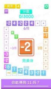 合到11截圖(2)