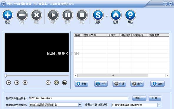 閃電AVI視頻轉換器