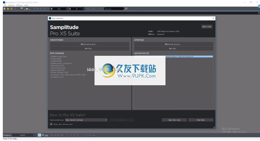 Samplitude Pro X5 Suite