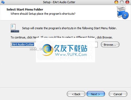 EArt Audio Cutter