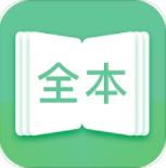 爱趣小说V1.5.2最新正式版