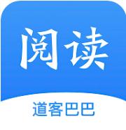 免费听书小说V5.9.2最新正式版