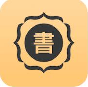 简驿免费小说V1.1.3最新正式版