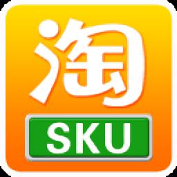 天猫淘宝SKU采集分析软件