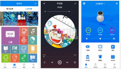 路波小雪 1.0.8安卓版