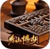 秀山博胡 1.0.1安卓版