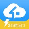 云家政 4.8.5安卓版