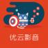 优云影音 0.0.9安卓版
