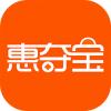 惠夺宝 4.0.0安卓版