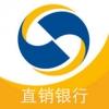 上海农商银行直销银行 1.1.0安卓版