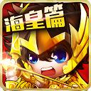 萌斗士 5.0.3安卓版