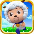 喜羊羊快跑 2.1.7安卓版