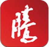 腾冲本地商城网 1.6安卓版