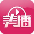 美播手机版 1.0.2安卓最新版