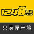1248商城 1.3.1安卓版