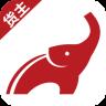 小象物流 1.1安卓版