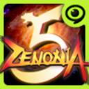 泽诺尼亚5破解版 1.2.5安卓版