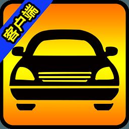 江西专车 1.0.3安卓版
