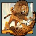 狮子VS老虎 1.2安卓版
