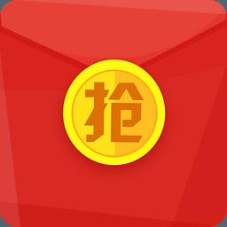 抢红包神器 1.8安卓版