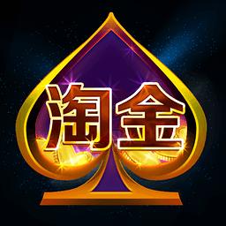 淘金游戏中心 1.2安卓版