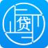 征信贷款 2.8.0安卓版