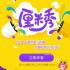 千寻污遍厘米秀官方破解版 6.9最新版