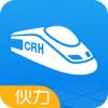 網易火車票 3.8.5安卓版