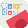 色彩爆破 1.1安卓版