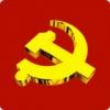 贵阳市党建管理信息系统 1.0安卓版