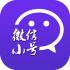 微信小号 2.8.1安卓版