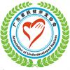 广东扶贫 3.2.3安卓版