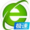 360浏览器极速版 2.0.4安卓版