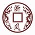 浙风金融 2.0.8安卓版