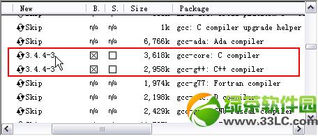 函数调用库Cygwin安装使用教程图文详解8