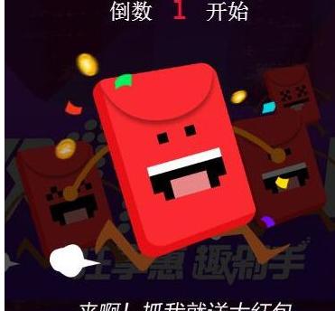2016淘宝双十一活动红包泥石流玩法介绍