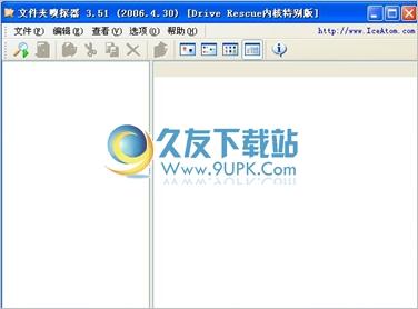 FolderSniffer 3.54中文免安装版
