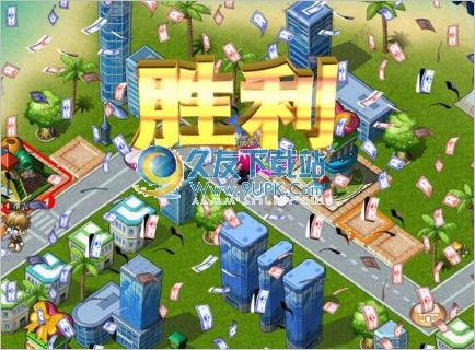 大富翁8隐藏人物补丁 2012最新整理版
