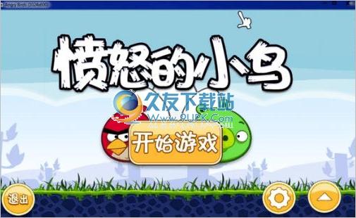 愤怒的小鸟游戏背景音乐 12.12.26提取完整版