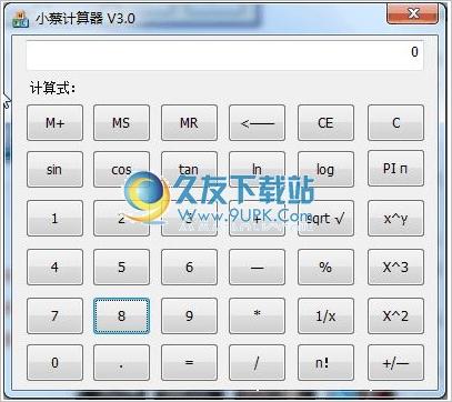 小蔡多功能计算器 4.0免安装版截图(1)