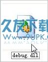 debug.dll 最新版