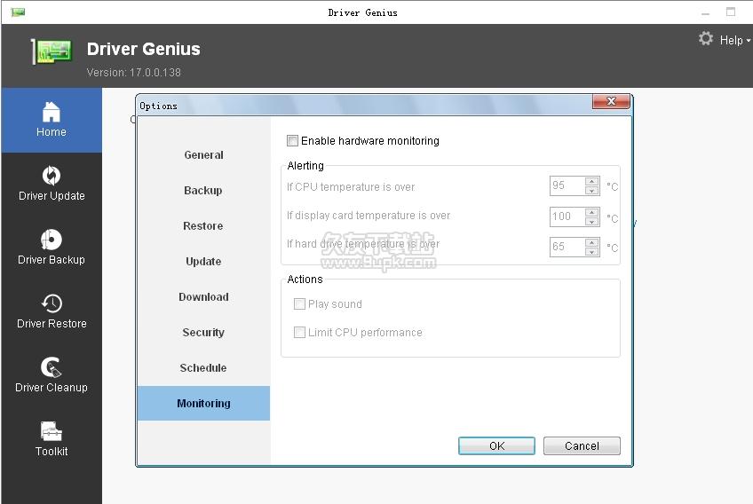 文件加密软件 3.6绿色终极版截图(1)