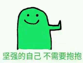 李添绿巨人表情包 1.1无水印版图片