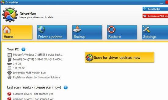 保存驱动程序软件
