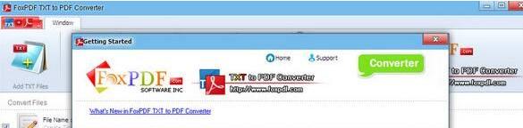 批量转换TXT到PDF工具