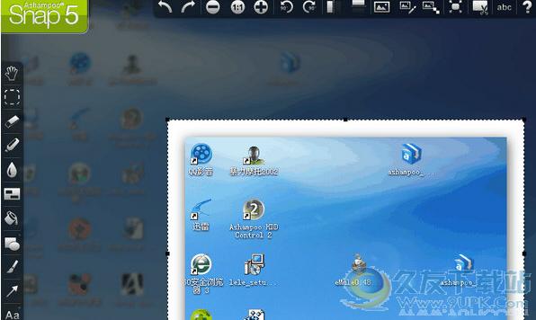 屏幕截图工具