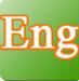 大嘴英語 6.0.20111116正式版